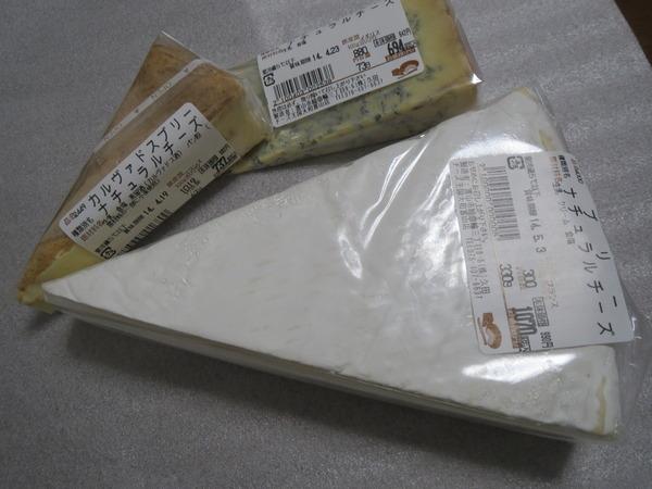 カルヴァドスのウオッシュチーズ〜チーズ王国〜