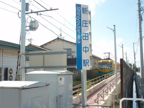 線路にはりついた無人駅