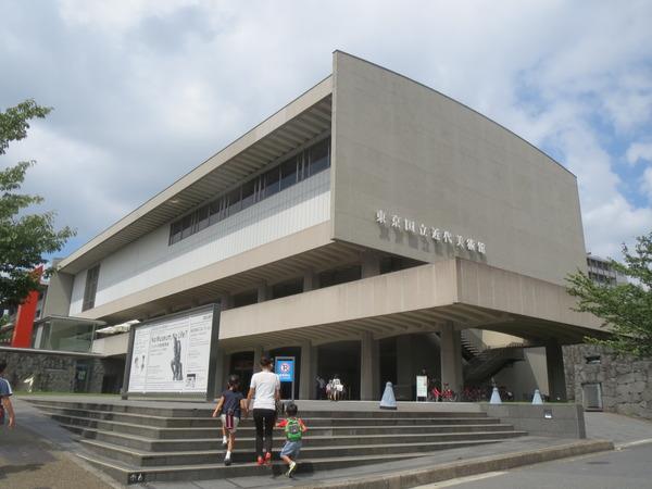 近代美術館には国立もある