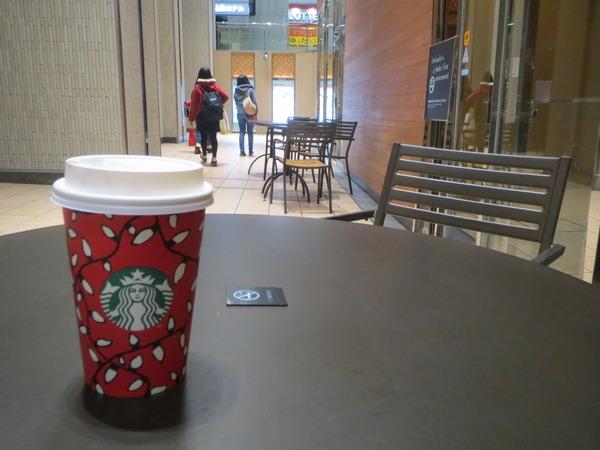 駅前のスタバでもカフェモカ