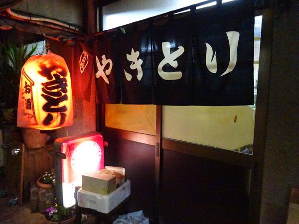 焼き鳥を食べたくて田中屋に入ってみた