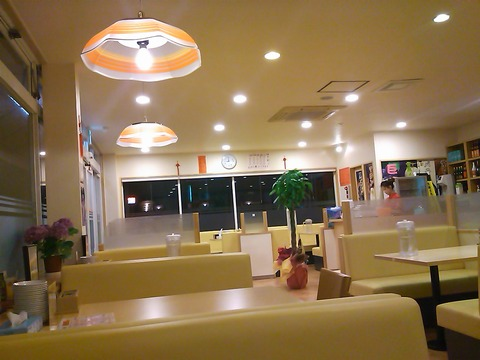 全家福今泉店でえび炒飯と担々麺のセット