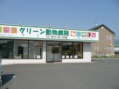 gazou001