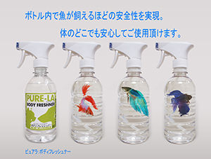 bottle+betta