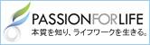 コーチングがライフワーク【PFL】Passion For Life