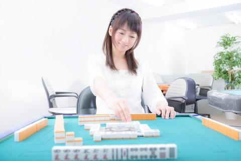 shared-img-thumb-MJ885_taikyokucyunotaku15110228_TP_V