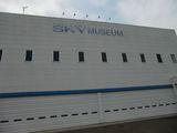 スカイミュージアム