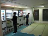 自販機・畳コーナー