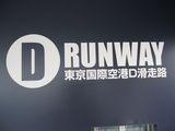 D-RUNWAY