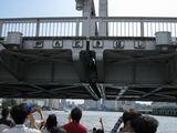 かちどき橋通過3