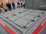 垂直発射式ASROC