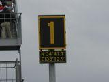 1番駐機場