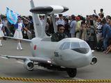 ミニ E-767