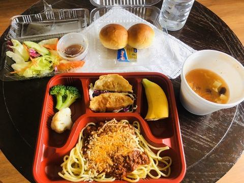 11日目昼食