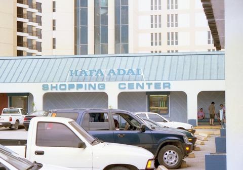 1997_Saipan159