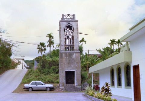 1997_Saipan158