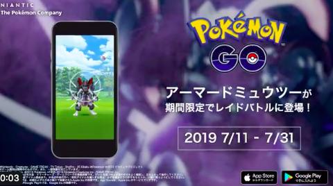 スクリーンショット 2019-07-05 10.32.58