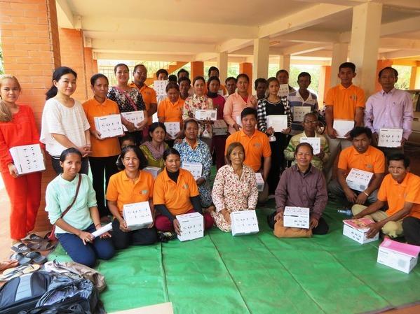 donation ceremony 04
