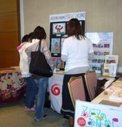 武蔵野国際交流祭り
