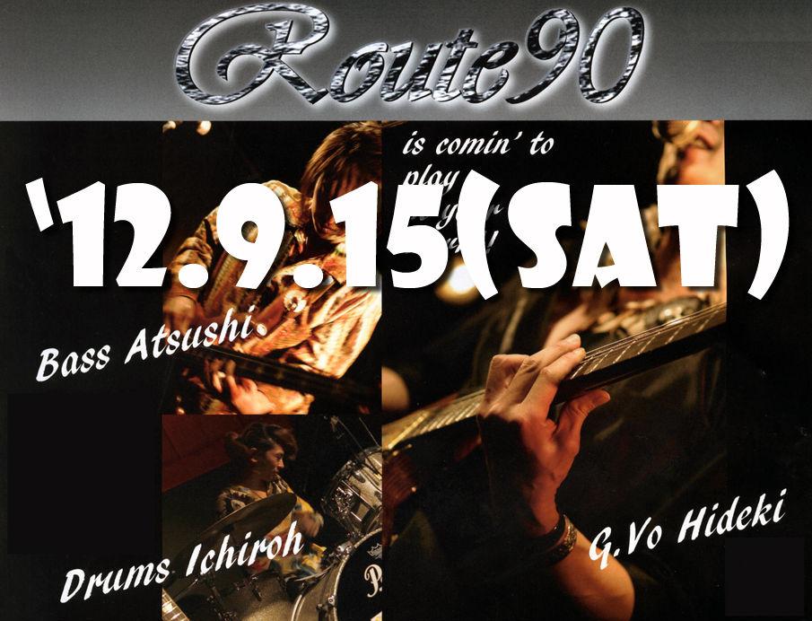 'Route90 Western Japan Tour