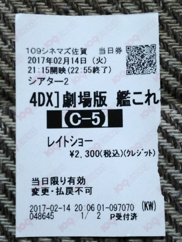 d37523c7.jpg