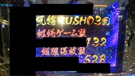 02224-2