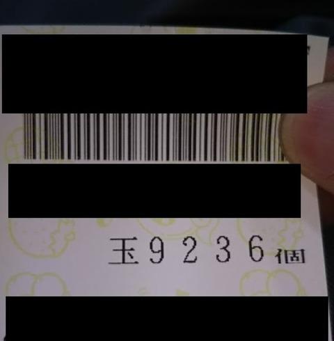 0508-1
