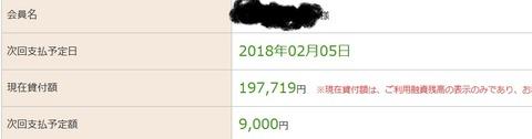 0120残高C