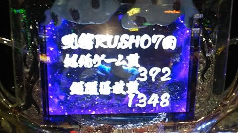 0124ring2