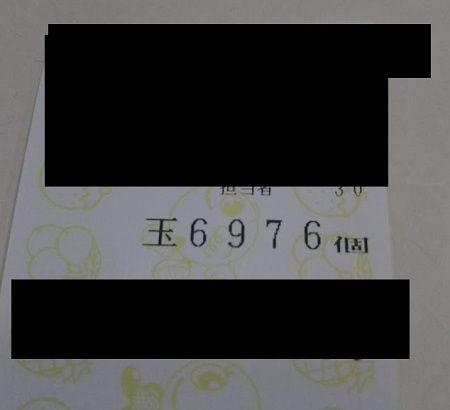0524-1