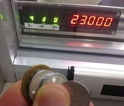 1103-6