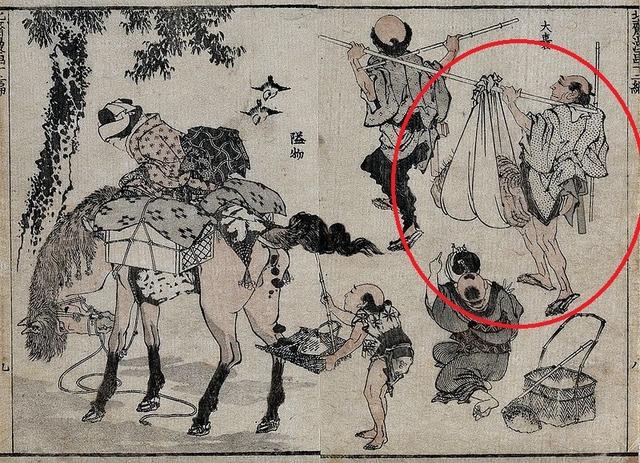葛飾北斎による象皮病患者が描かれた浮世絵。