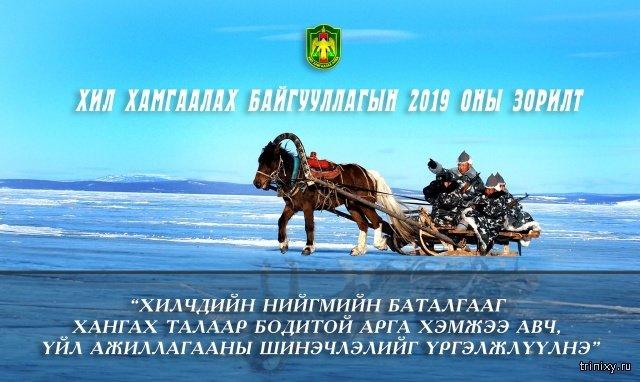 mongolian_russia_01