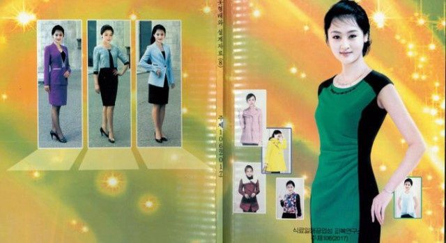 north_korean_fashion_01
