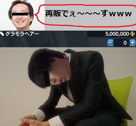 yosiokasaihan