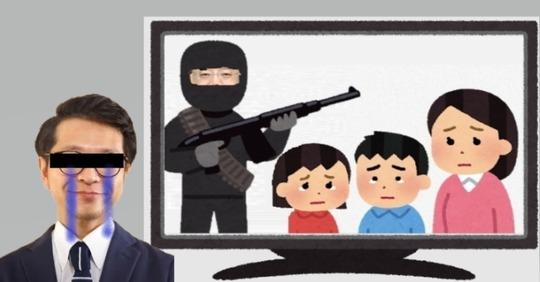 ヒロアライ家族人質説