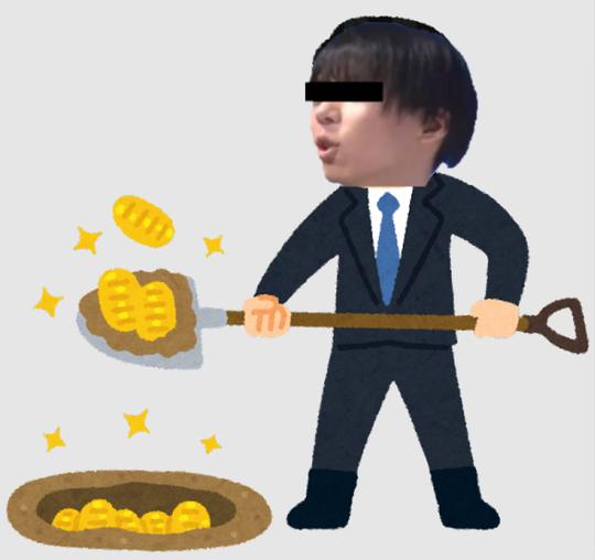 吉岡埋蔵金