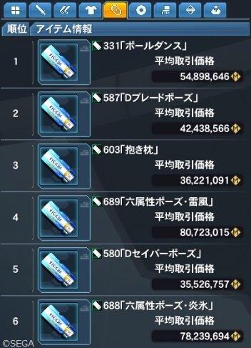 shio2 1-5