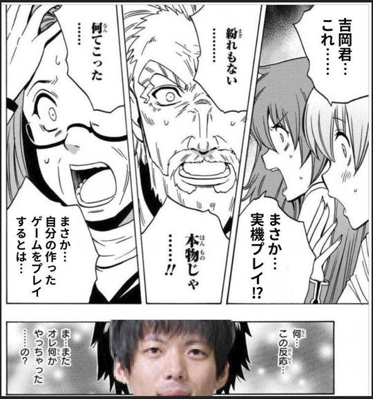 吉岡漫画3