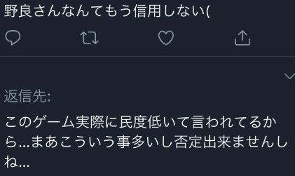 2019y10m24d_052031496