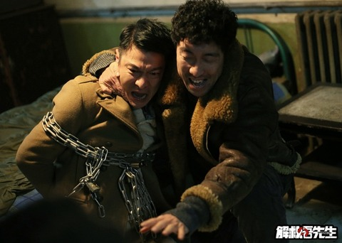 中国映画「誘拐捜査」北京で実際...
