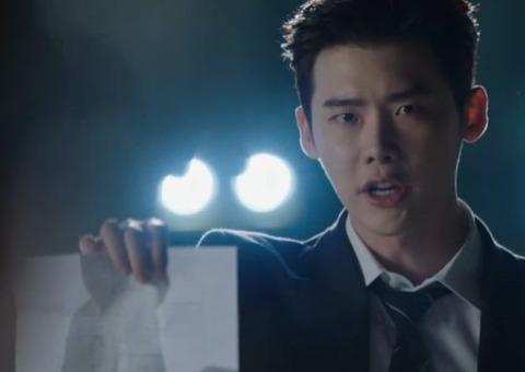 韓国ドラマ「あなたが眠っている間に」第9話