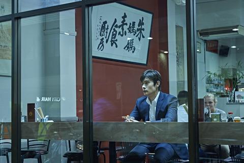 韓国映画「エターナル」イ・ビョンホン