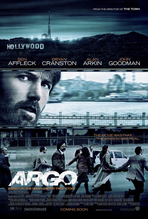 映画「アルゴ」