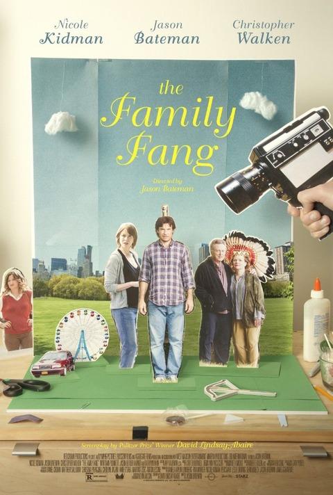 映画「ファング一家の奇想天外な秘密」