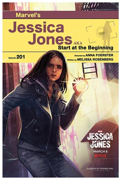 ジェシカ・ジョーンズ2