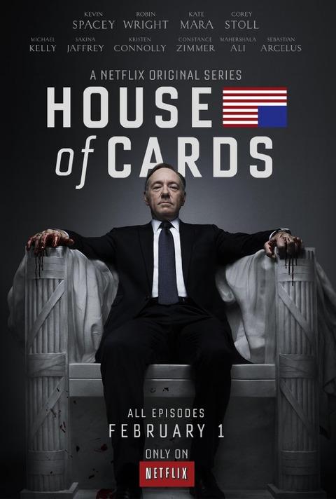 ハウス・オブ・カード野望の階段1-1-1