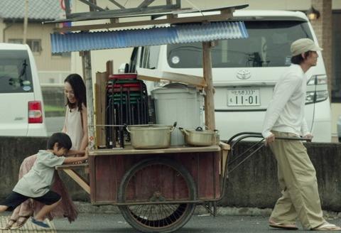 映画「Mr.Longミスター・ロン」チャン・チェン