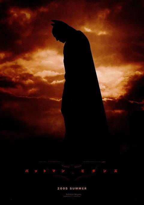 映画「バットマン ビギンズ」