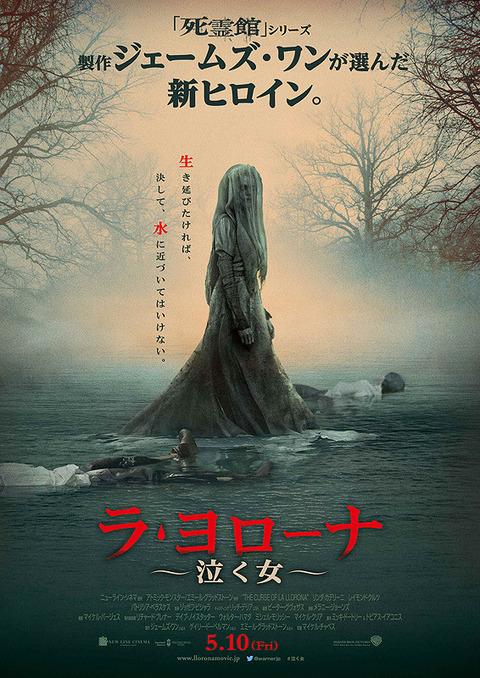 全米映画ランキング(4/19~4/21...